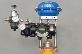 cavitating chlorine hazardous chemical valves