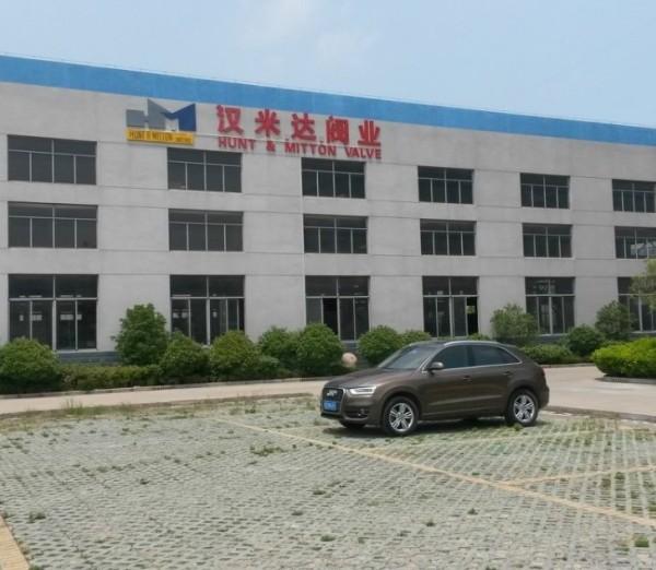 hazardous chemical valve factory
